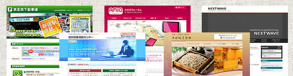 Webサイト制作・運営